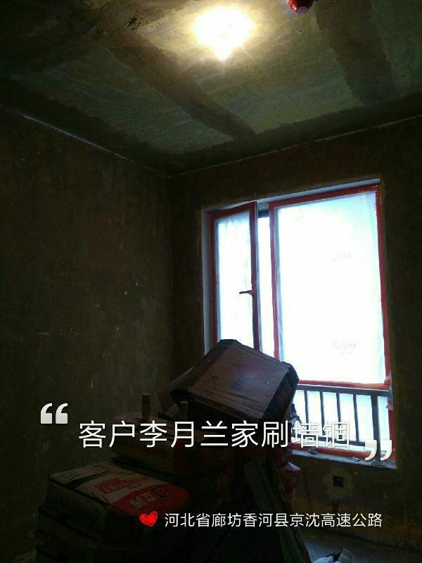爱空间厨卫墙砖完工_2865362