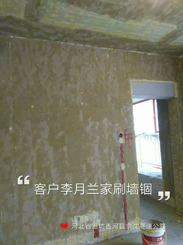 爱空间厨卫墙砖完工_2865363