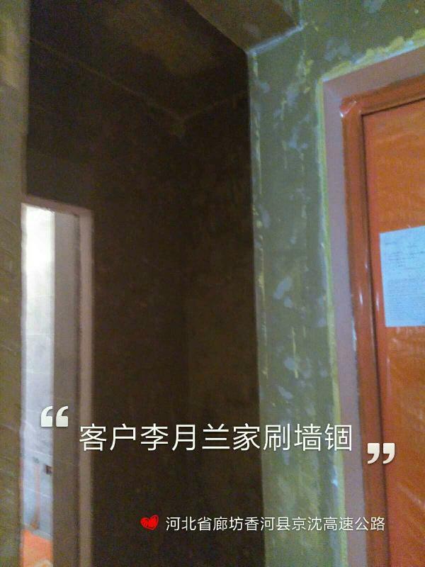 爱空间厨卫墙砖完工_2865364