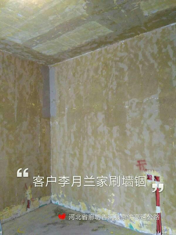 爱空间厨卫墙砖完工_2865365
