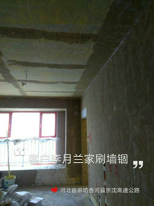 爱空间厨卫墙砖完工_2865366