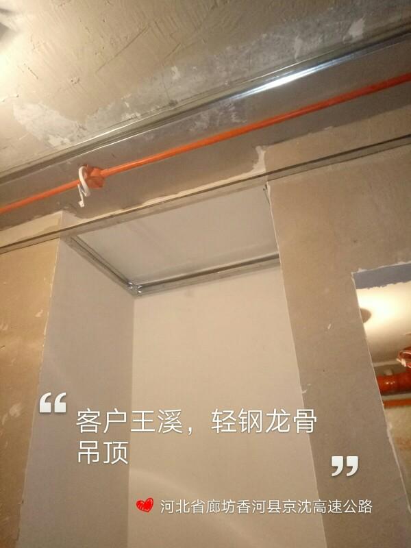 爱空间厨卫墙砖完工_2865319
