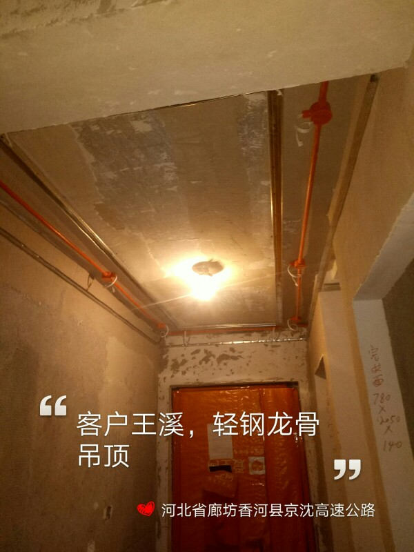 爱空间厨卫墙砖完工_2865320