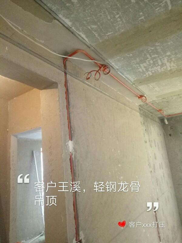 爱空间厨卫墙砖完工_2865322