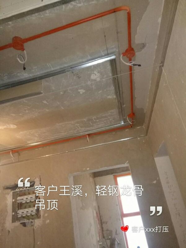 爱空间厨卫墙砖完工_2865324