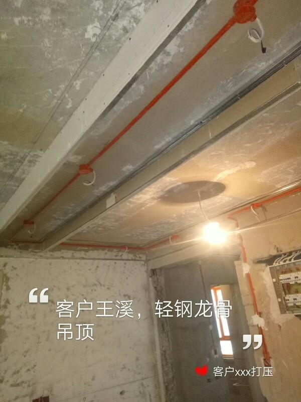 爱空间厨卫墙砖完工_2865325