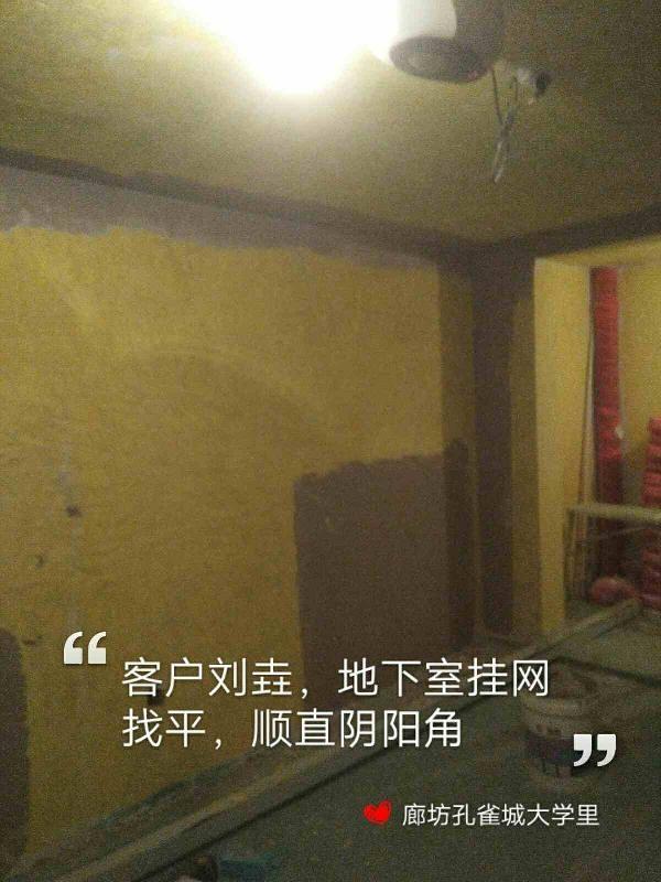爱空间厨卫墙砖完工_2866862