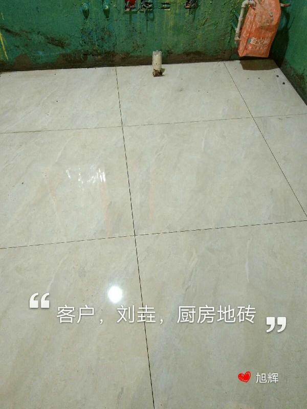 爱空间厨卫墙砖完工_2866854