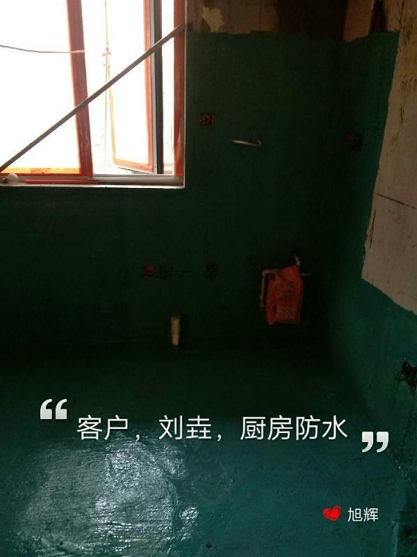 爱空间厨卫墙砖完工_2866855