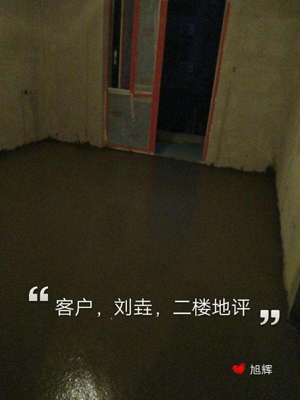 爱空间厨卫墙砖完工_2866857