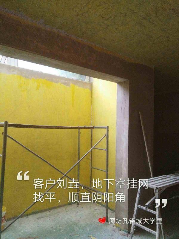 爱空间厨卫墙砖完工_2866858