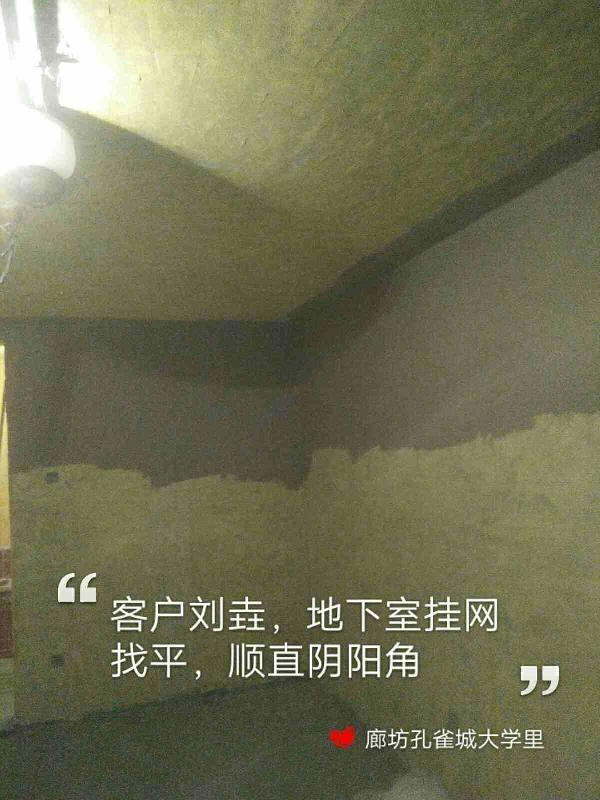 爱空间厨卫墙砖完工_2866859