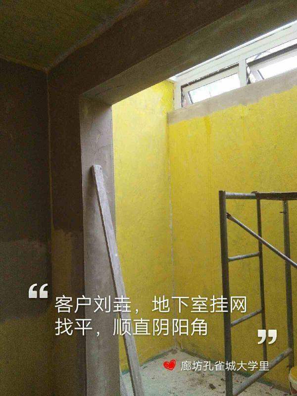 爱空间厨卫墙砖完工_2866860