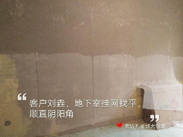 爱空间厨卫墙砖完工_2866861