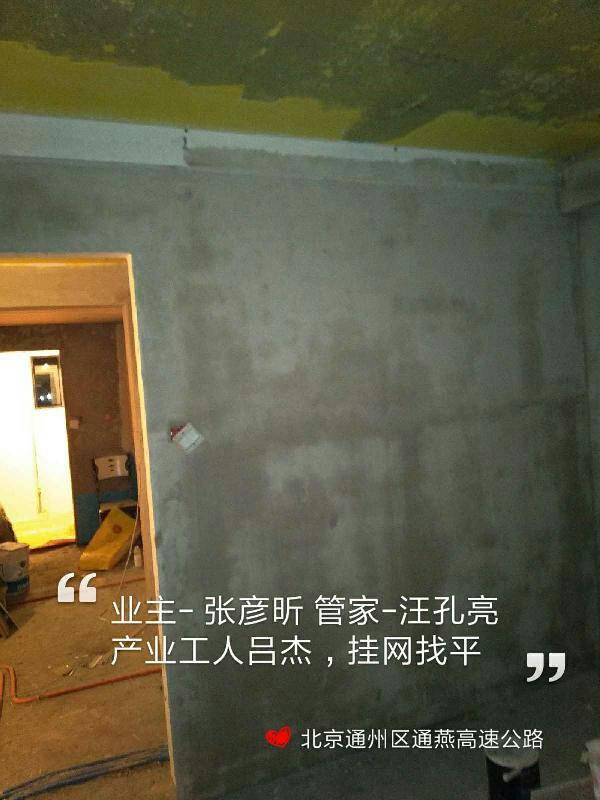 爱空间厨卫贴砖_2867718