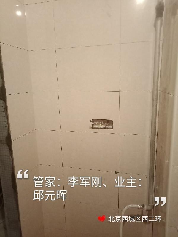 爱空间厨卫贴砖_2869365