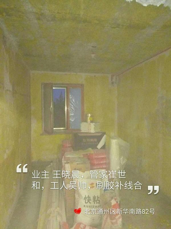 愛空間廚衛貼磚_2870338