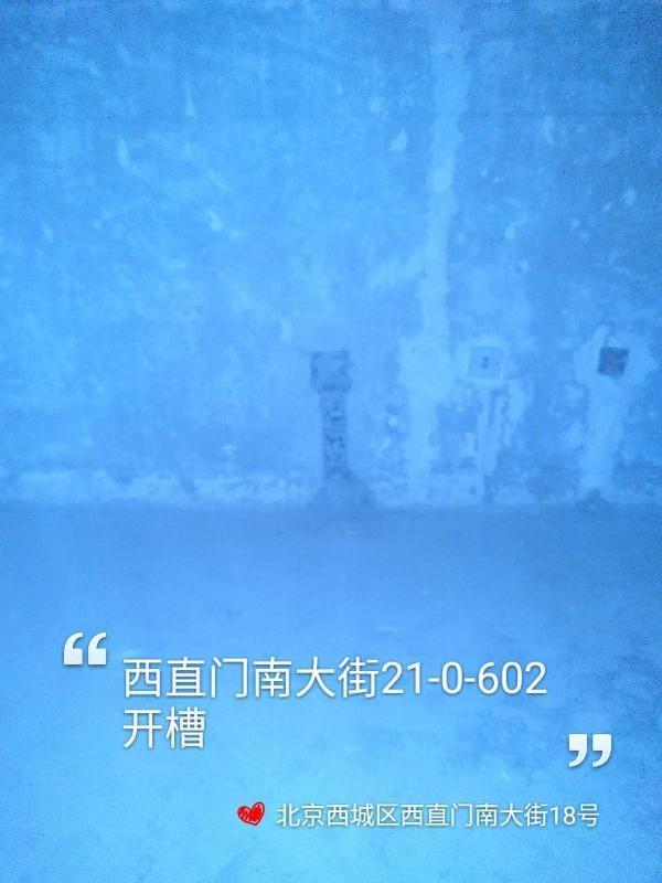 爱空间水电改造_2869380