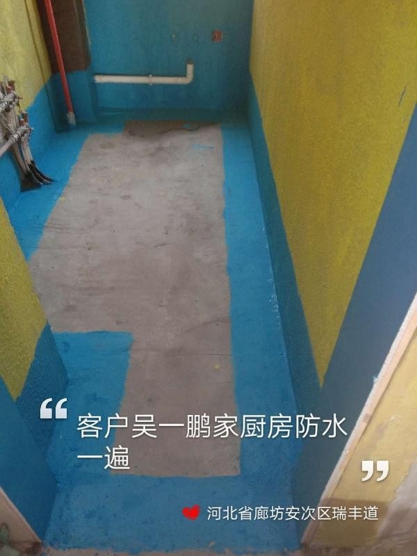 爱空间厨卫墙砖完工_2869538