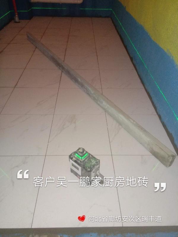爱空间厨卫墙砖完工_2869539