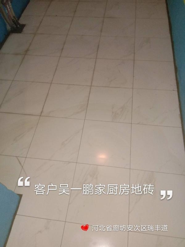 爱空间厨卫墙砖完工_2869541