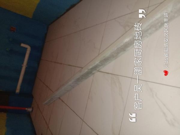爱空间厨卫墙砖完工_2869542