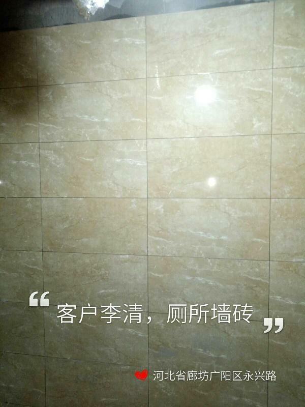 爱空间厨卫墙砖完工_2876901
