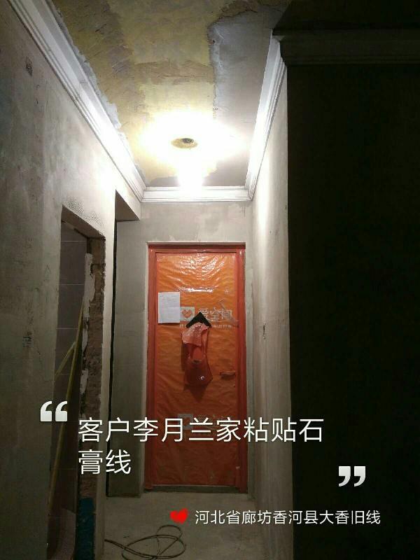 爱空间厨卫墙砖完工_2874184