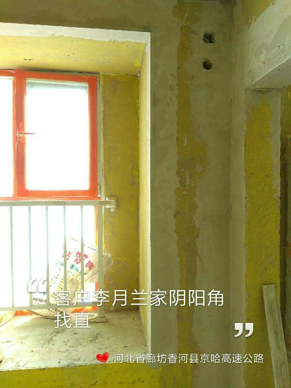 爱空间厨卫墙砖完工_2874185