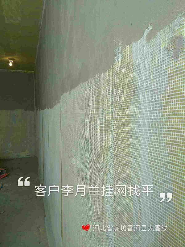 爱空间厨卫墙砖完工_2874186