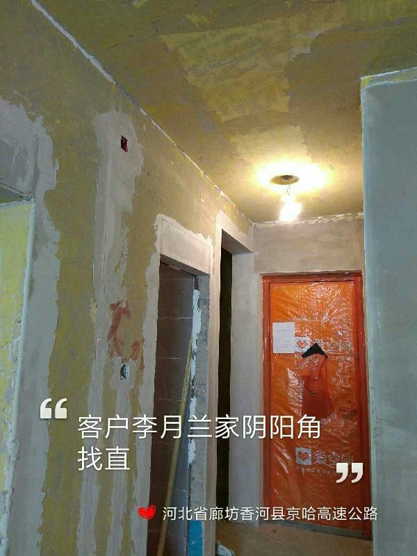 爱空间厨卫墙砖完工_2874187