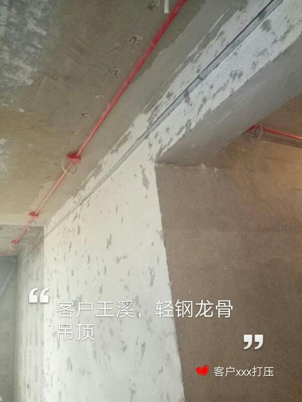 爱空间厨卫墙砖完工_2874286