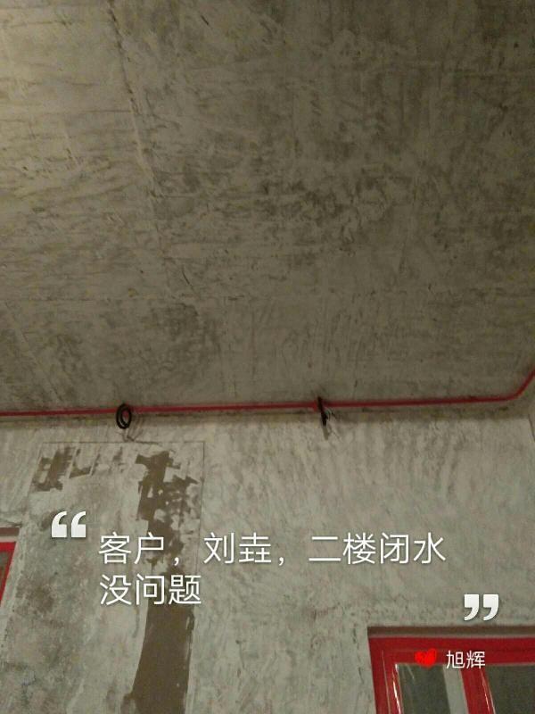 爱空间厨卫墙砖完工_2872913