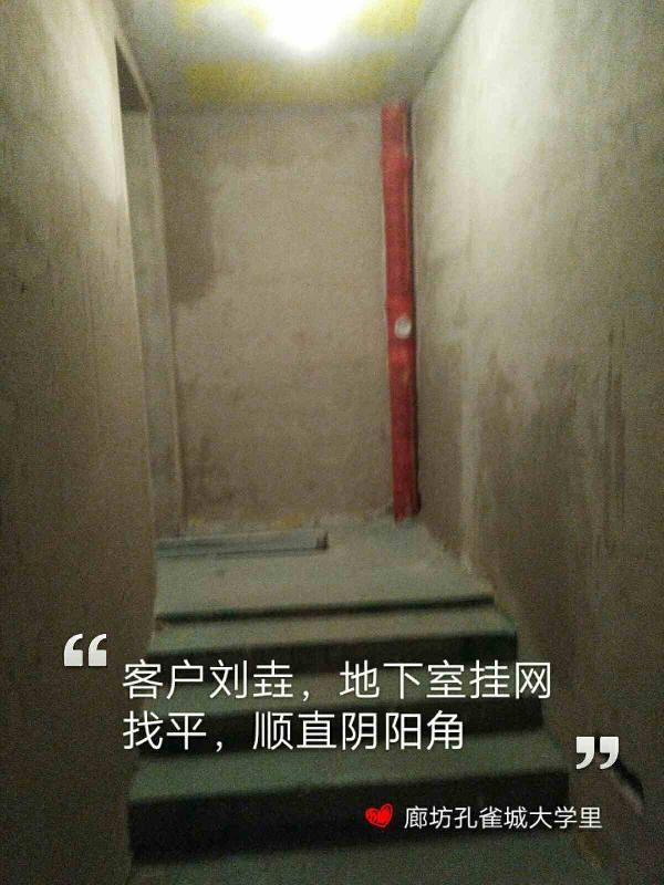 爱空间厨卫墙砖完工_2872923