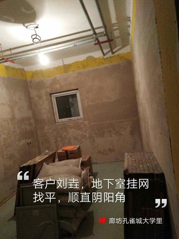 爱空间厨卫墙砖完工_2872924