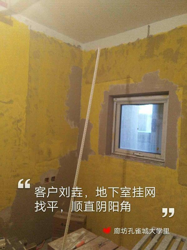 爱空间厨卫墙砖完工_2872925