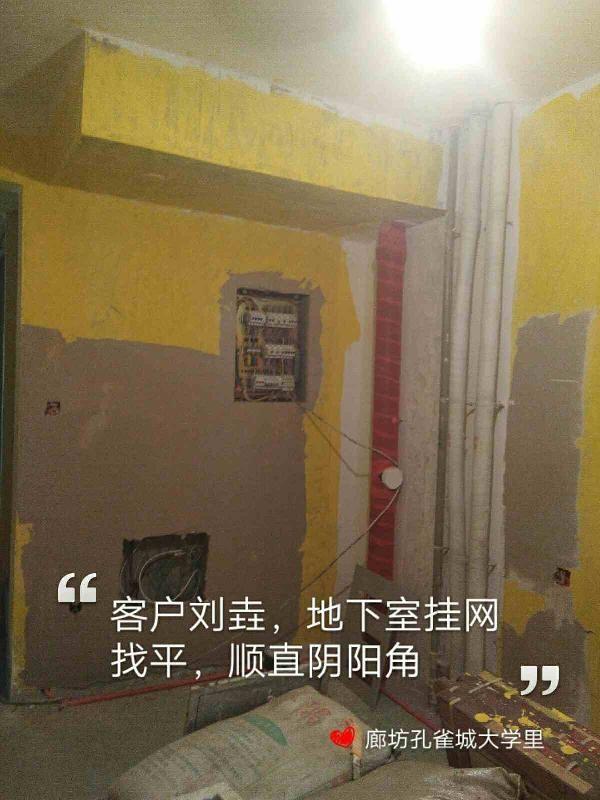 爱空间厨卫墙砖完工_2872926