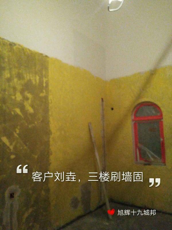 爱空间厨卫墙砖完工_2872927