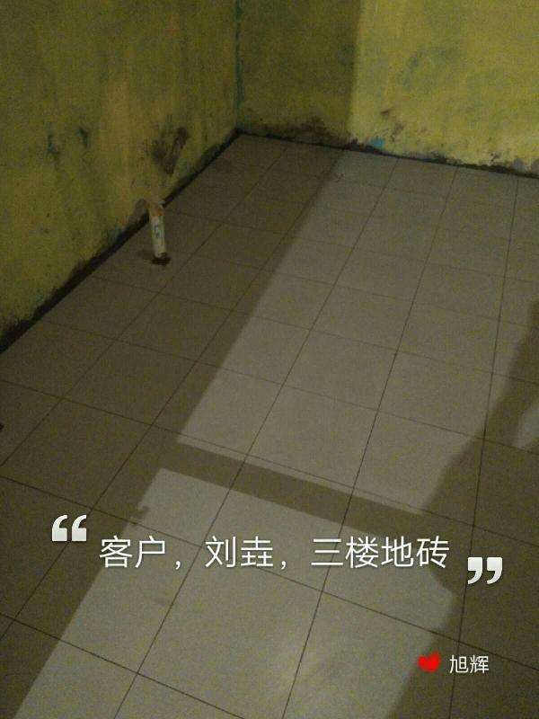 爱空间厨卫墙砖完工_2872916