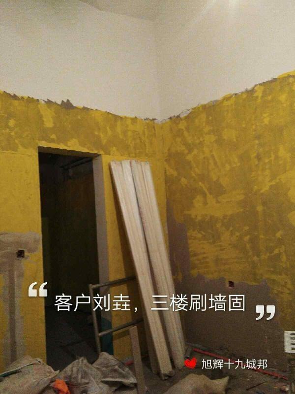 爱空间厨卫墙砖完工_2872917
