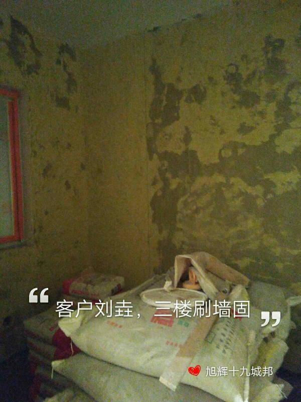 爱空间厨卫墙砖完工_2872918