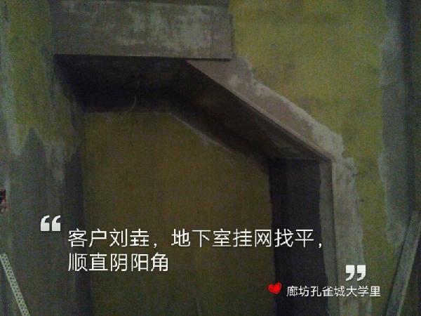 爱空间厨卫墙砖完工_2872919