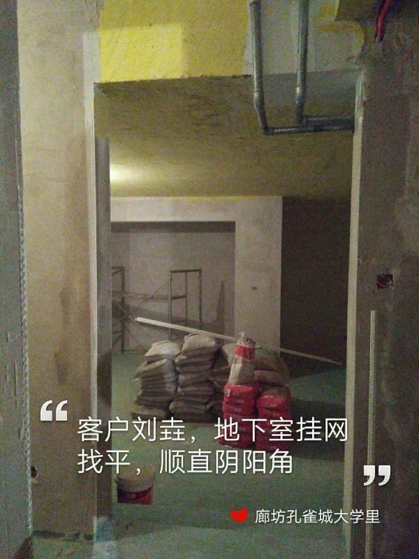 爱空间厨卫墙砖完工_2872920
