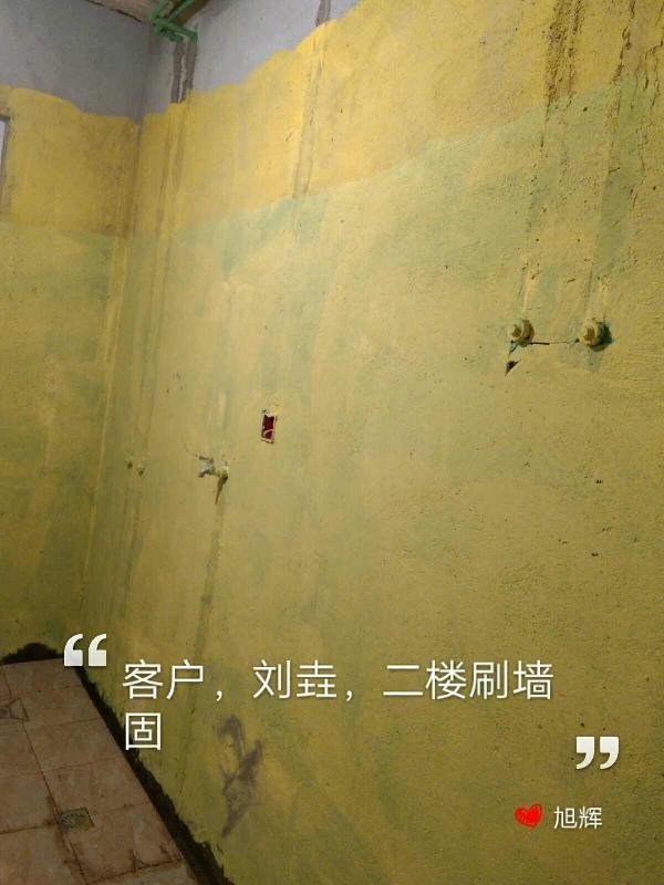 爱空间厨卫墙砖完工_2872921