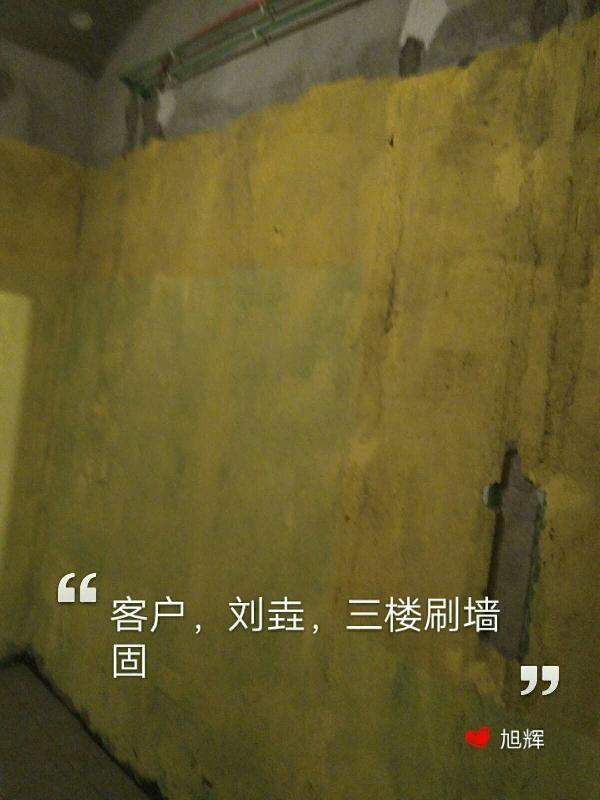 爱空间厨卫墙砖完工_2872922