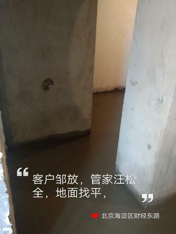爱空间厨卫贴砖_2872626