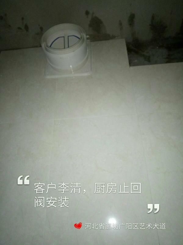 爱空间厨卫墙砖完工_2881019