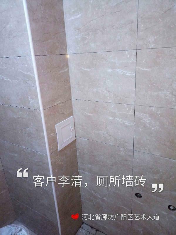 爱空间厨卫墙砖完工_2881021