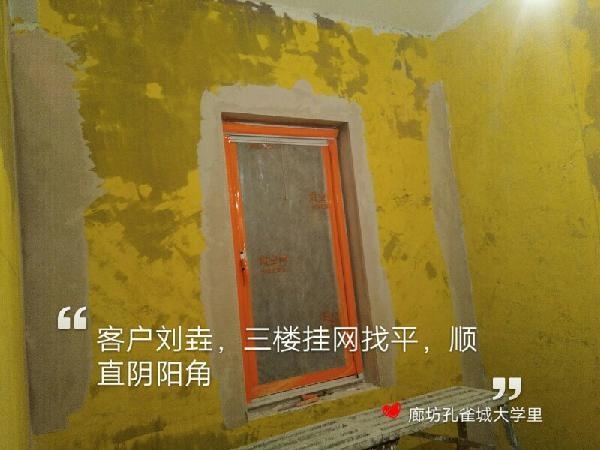 爱空间厨卫墙砖完工_2878888