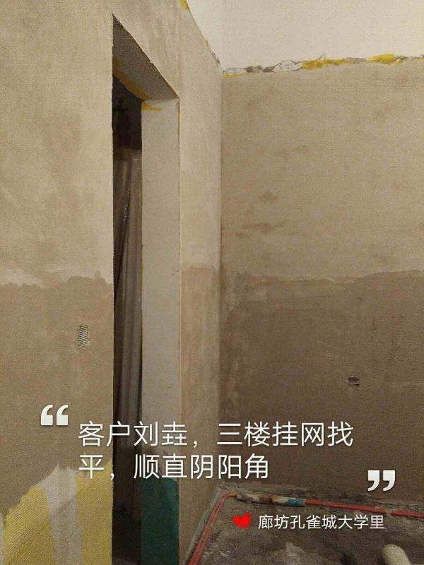 爱空间厨卫墙砖完工_2878897